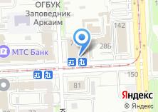 Компания «Арт-Строй» на карте