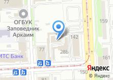 Компания «Жидкие обои SilkPlaster в Челябинске» на карте