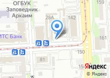 Компания «Студент-Центр» на карте