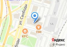 Компания «Пеплос» на карте