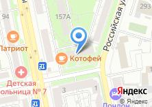 Компания «ЭКОНС» на карте