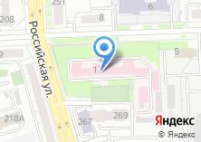 Компания «Областной перинатальный центр» на карте