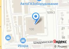 Компания «АвтоГАЗоборудование» на карте