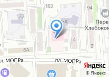 Компания «Центр психолого-педагогической реабилитации и коррекции» на карте