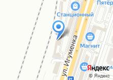 Компания «Тэмп» на карте