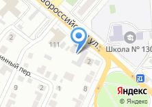 Компания «Света» на карте