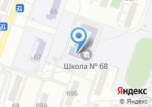 Компания «Учебно-методический центр г. Челябинска» на карте