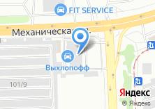 Компания «Урал Доставка» на карте