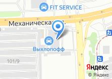 Компания «Альянс ФК» на карте