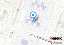 Компания «Детский сад №261» на карте