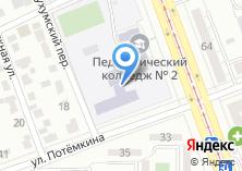Компания «Челябинский государственный педагогический колледж №2» на карте