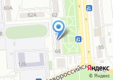 Компания «СТРАНА ЖИРАФИКА - ЦЕНТР РАЗВИТИЯ РЕБЁНКА» на карте