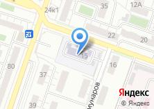 Компания «Социально-реабилитационный центр для несовершеннолетних Ленинского района» на карте