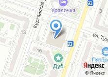 Компания «Черкизово-Урал» на карте