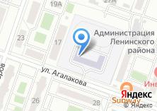 Компания «Средняя общеобразовательная школа №113» на карте