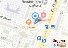 Компания «АКВАплюс на Агалакова» на карте