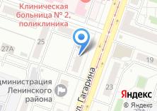 Компания «Косметичка» на карте
