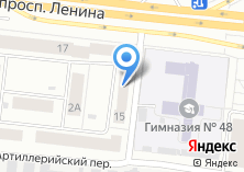 Компания «Сервисный центр Pedant.ru» на карте