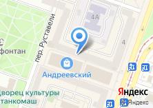 Компания «Konfiskat» на карте