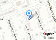 Компания «Mister Anri» на карте