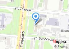Компания «Администрация Тракторозаводского района» на карте