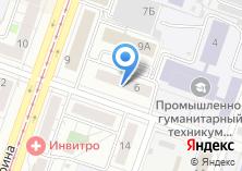 Компания «Росреестр Управление Федеральной службы государственной регистрации кадастра и картографии по Челябинской области» на карте