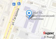 Компания «Ты и Я» на карте