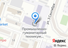 Компания «Энерго-Центр» на карте