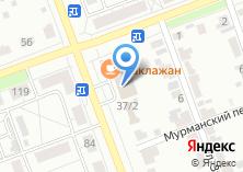 Компания «ЮрМАРКЕТ» на карте