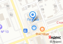 Компания «ГОРОД.chel» на карте