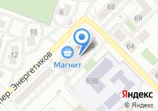 Компания «Почтовое отделение №135» на карте