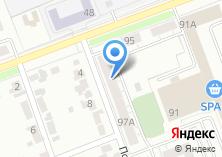 Компания «НАРКОЛОГИЯ» на карте