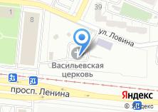 Компания «Храм в честь святителя Василия Великого» на карте
