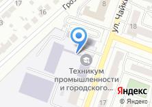 Компания «Челябинский техникум промышленности и городского хозяйства» на карте