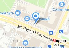 Компания «Уральский Гриль» на карте