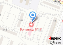 Компания «Городская клиническая больница №11» на карте