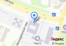Компания «Аверком» на карте