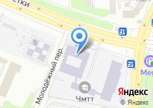 Компания «ЧМТТ Челябинский механико-технологический техникум» на карте