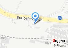 Компания «Пульмо» на карте