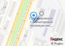 Компания «Челябинский государственный промышленно-гуманитарный техникум им. А.В. Яковлева» на карте