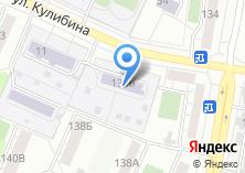 Компания «Детский сад №215» на карте