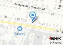 Компания «Агроснабтехсервис» на карте
