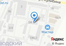 Компания «Интер-Проф» на карте