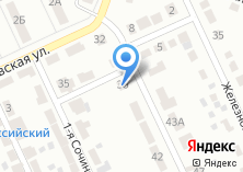 Компания «Инсури» на карте