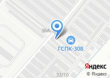 Компания «Гаражно-строительный кооператив №308» на карте