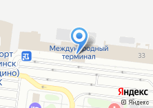 Компания «Аэропорт-Челябинск» на карте