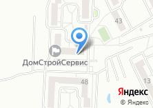 Компания «Боярская Станица» на карте
