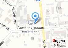 Компания «Детская школа искусств №1» на карте