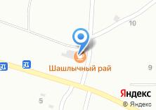 Компания «Шашлычный рай» на карте