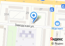 Компания «Шаровня» на карте